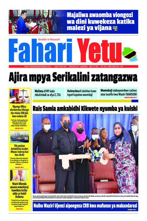Ajira mpya Serikalini zatangazwa | Fahari Yetu