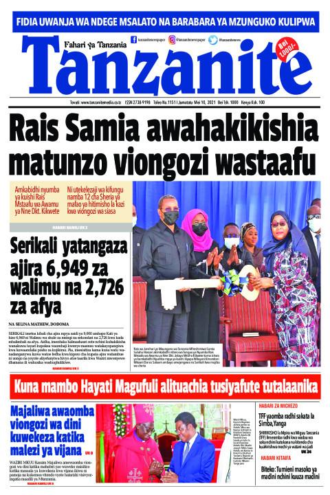 Rais Samia awahakikishia  matunzo viongozi wastaafu | Tanzanite