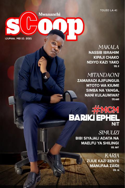 MWANANCHISCOOP TOLEO LA 041 | Mwananchi Scoop