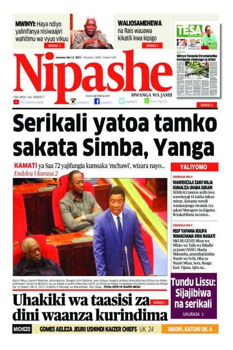 Serikali yatoa tamko sakata Simba, Yanga | Nipashe