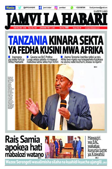 Tanzania kinara sekta ya fedha Kusini mwa Afrika | Jamvi La Habari
