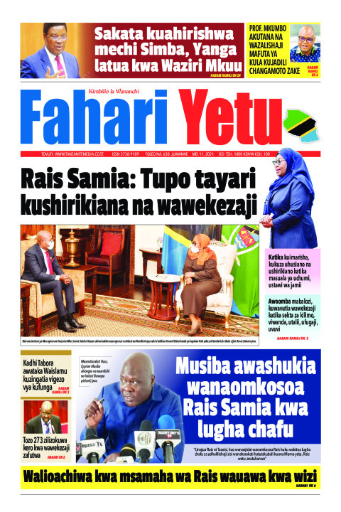 Rais Samia: Tupo tayari kushirikiana na wawekezaji | Fahari Yetu