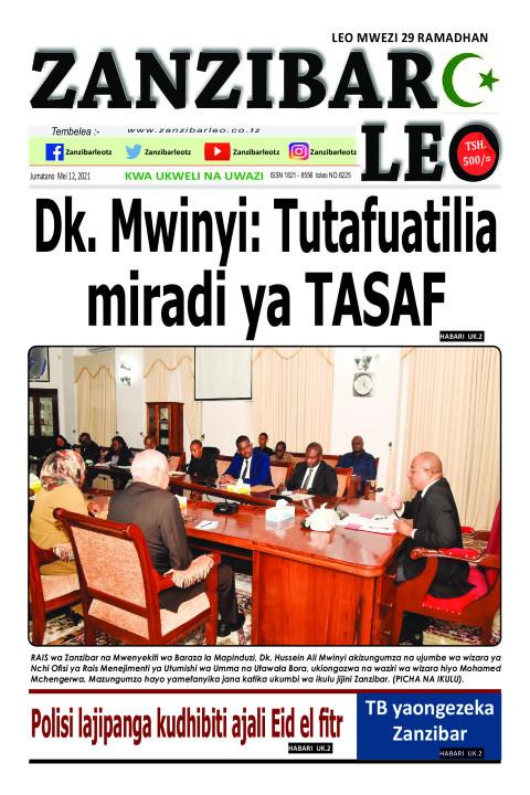 Dk. Mwinyi: Tutafuatilia miradi ya TASAF | ZANZIBAR LEO