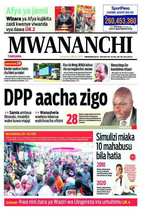 DDP AACHA MZIGO  | Mwananchi