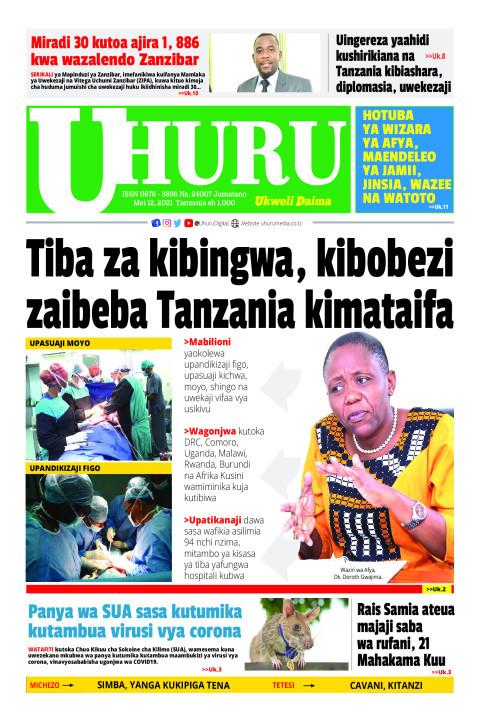 Tiba za kibingwa, kibobezi zaibeba Tanzania kimataifa | Uhuru