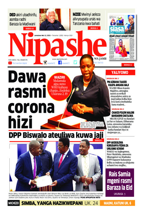 Dawa rasmi corona hizi | Nipashe