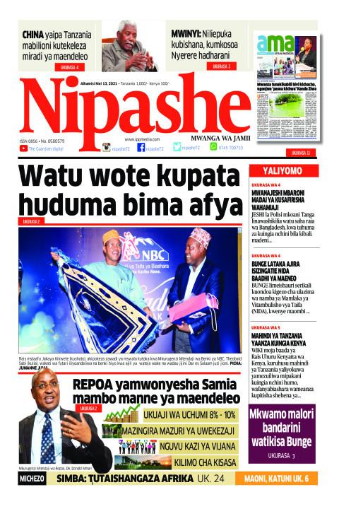 Watu wote kupata huduma bima afya | Nipashe