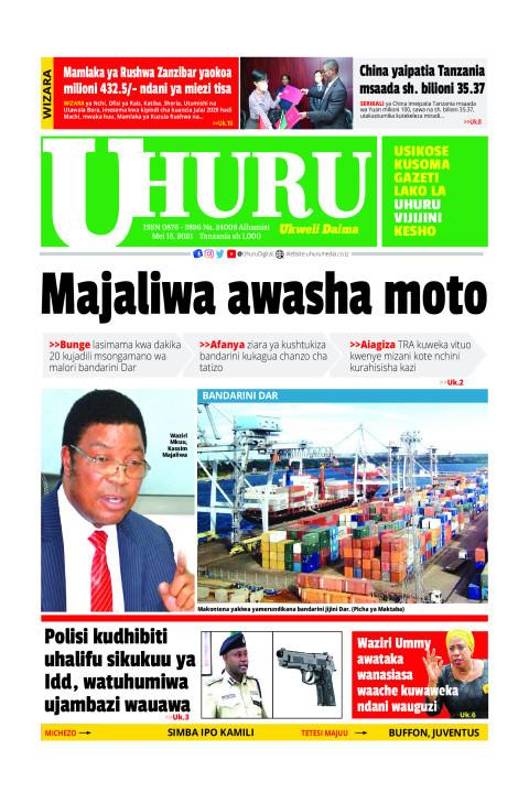 Majaliwa awasha moto | Uhuru
