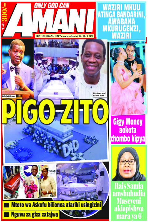 PIGO ZITO | AMANI