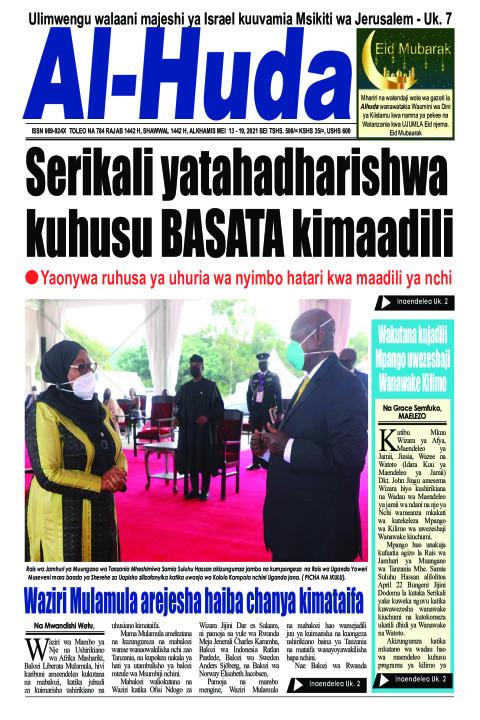 Serikali yatahadharishwa kuhusu BASATA kimaadili | Alhuda