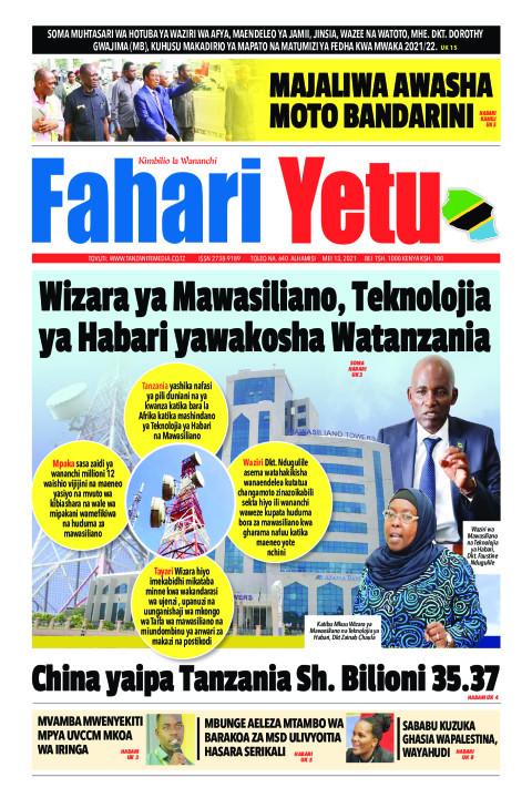 Wizara ya Mawasiliano, Teknolojia ya Habari yawakosha Watan | Fahari Yetu