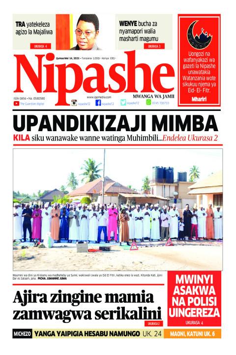 UPANDIKIZAJI MIMBA | Nipashe