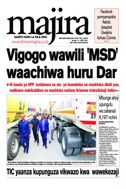 Vigogo wawili 'MSD' waachiwa huru Dar | MAJIRA