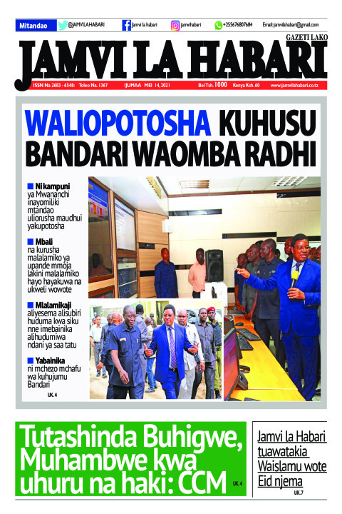 WALIOPOTOSHA  KUHUSU BANDARI WAOMBA RADHI   Jamvi La Habari