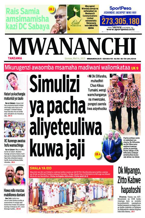 SIMULIZI YA PACHA ALIYETEULIWA KUWA JAJI  | Mwananchi