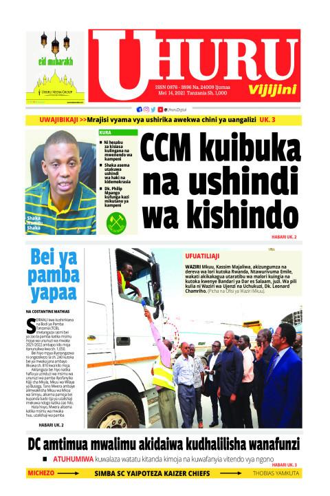 CCM KUIBUKA NA USHINDI WA KISHINDO | Uhuru