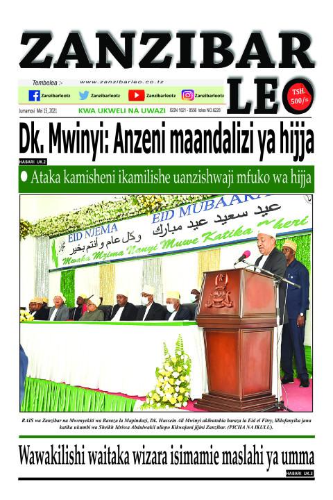 Dk. Mwinyi: Anzeni maandalizi ya hijja | ZANZIBAR LEO
