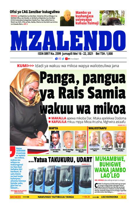 Panga, pangua ya Rais Samia wakuu wa mikoa | Mzalendo