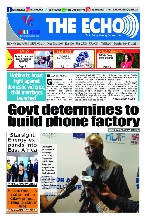 Govt determines to build phone factory   | The ECHO