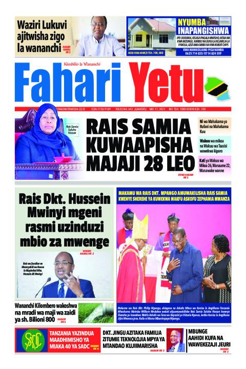 Rais Dkt. Hussein Mwinyi mgeni rasmi uzinduzi mbio za mwenge | Fahari Yetu