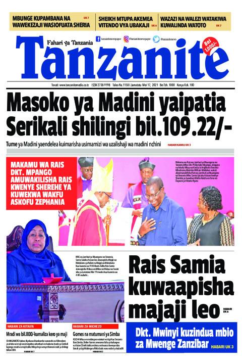 Masoko ya Madini yaipatia Serikali shilingi bil.109.22/- | Tanzanite