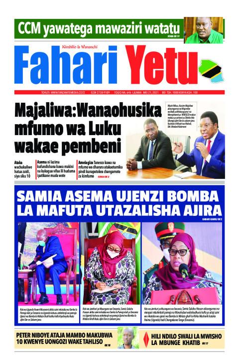Majaliwa:Wanaohusika mfumo wa Luku wakae pembeni   Fahari Yetu