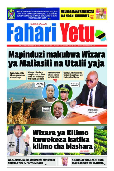 Mapinduzi makubwa Wizara ya Maliasili na Utalii yaja   Fahari Yetu