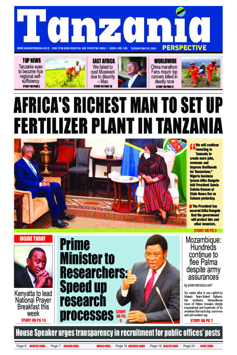 Africa's richest man to set up fertilizer plant in Tanzania | Tanzania Perspective