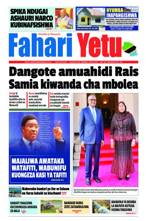 Dangote amuahidi Rais Samia kiwanda cha mbolea   Fahari Yetu