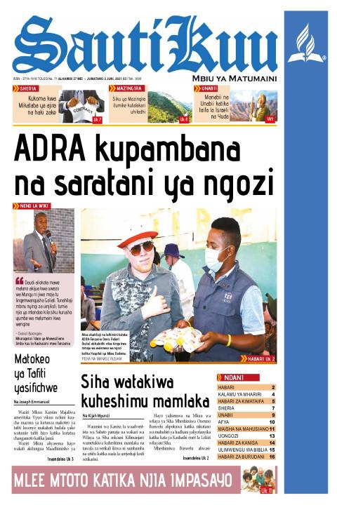 ADRA kupambana na saratani ya ngozi | Sauti Kuu Newspaper