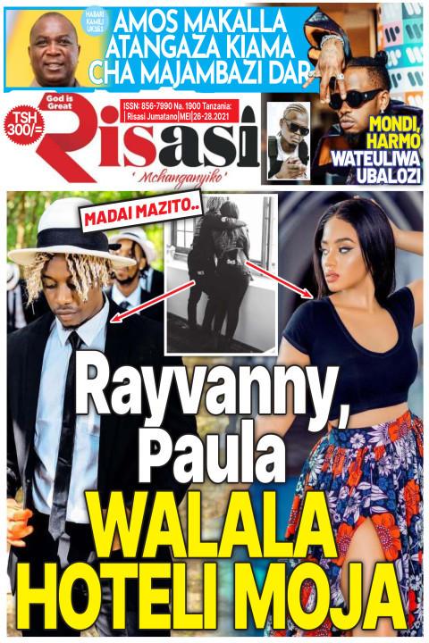 Rayvanny,Paula WALALA HOTELI MOJA | Risasi Mchanganyiko