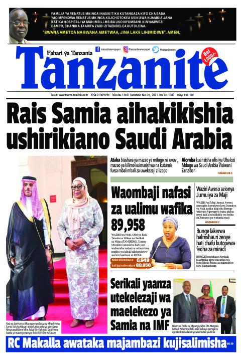 Rais Samia aihakikishia ushirikiano Saudi Arabia | Tanzanite