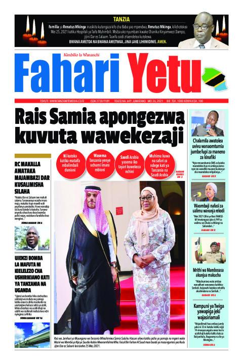 Rais Samia apongezwa kuvuta wawekezaji   Fahari Yetu