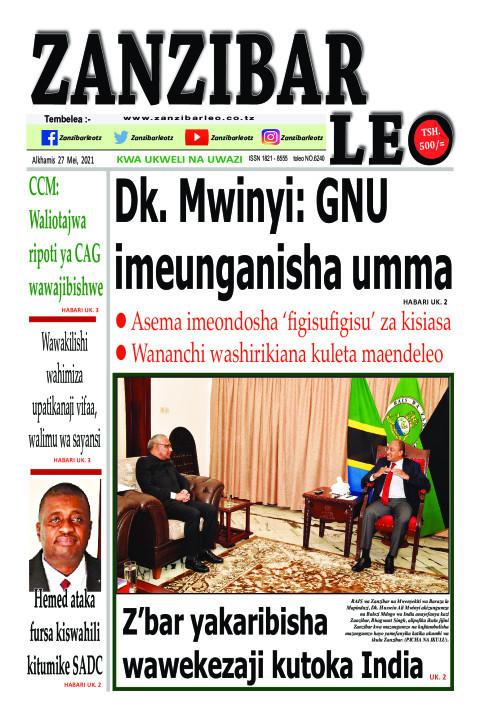Dk. Mwinyi: GNU imeunganisha umma | ZANZIBAR LEO