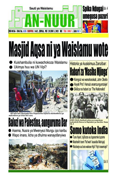 Masjid Aqsa ni ya Waislamu wote | Annuur