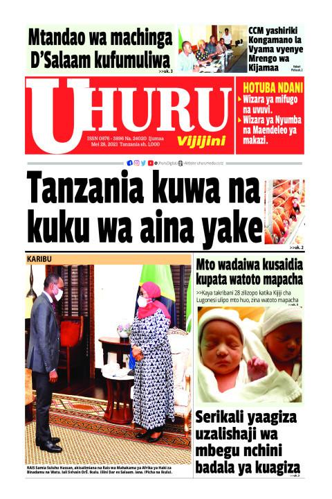 Tanzania kuwa na kuku wa aina yake | Uhuru