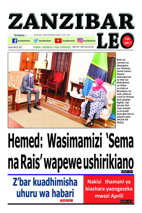 Z'bar kuadhimisha uhuru wa haba | ZANZIBAR LEO