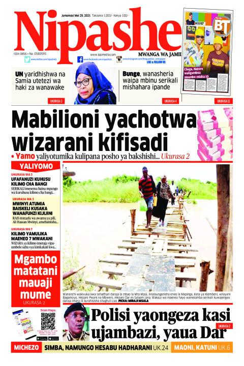 Mabilioni yachotwa wizarani kifisadi | Nipashe