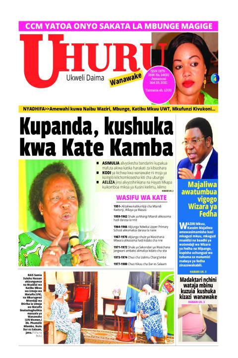Kupanda, kushuka kwa Kate Kamba | Uhuru