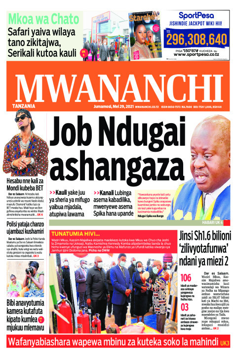JOB NDUGAI ASHANGAZA  | Mwananchi