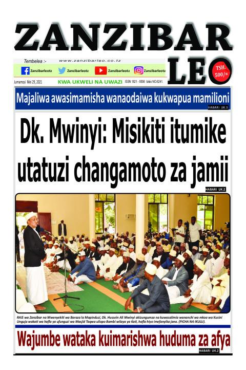 Dk. Mwinyi: Misikiti itumike utatuzi changamoto za jamii | ZANZIBAR LEO