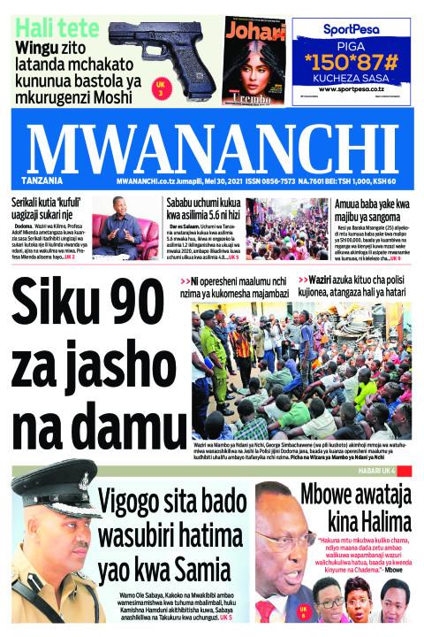 SIKU 90 ZA JASHO NA DAMU  | Mwananchi