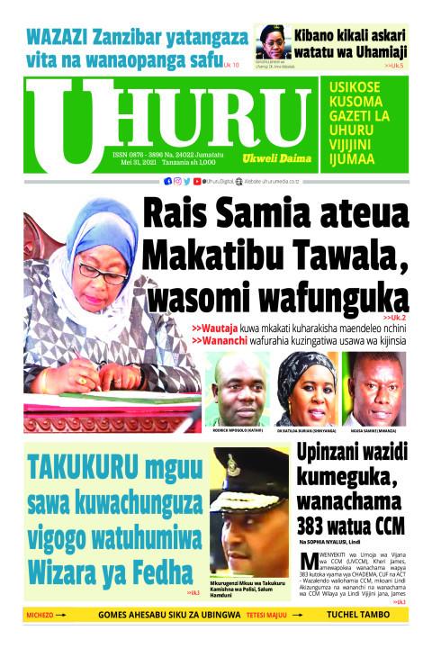 Rais Samia ateua Makatibu Tawala, wasomi wafunguka | Uhuru
