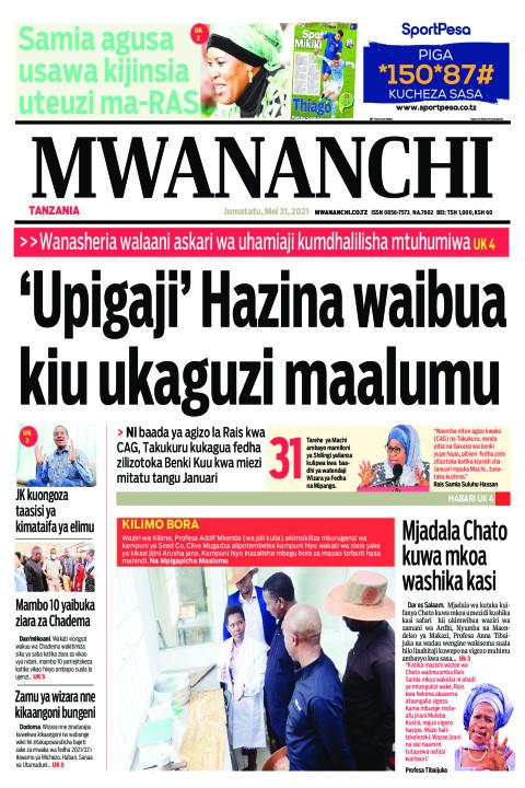 'UPIGAJI' HAZINA WAIBUA KIU UKAGUZI MAALUM  | Mwananchi