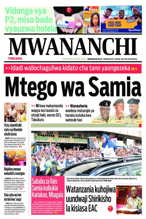 MTEGO WA SAMIA  | Mwananchi