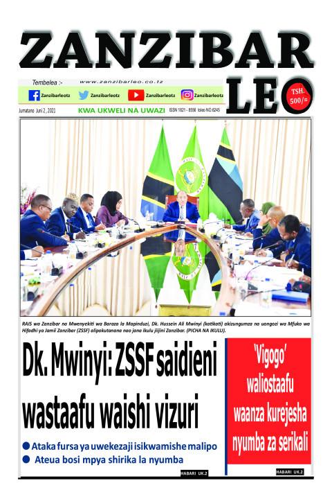 Dk. Mwinyi: ZSSF saidieni wastaafu waishi vizur | ZANZIBAR LEO