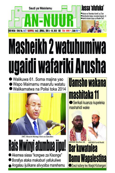 Masheikh 2 watuhumiwa ugaidi wafariki Arusha | Annuur