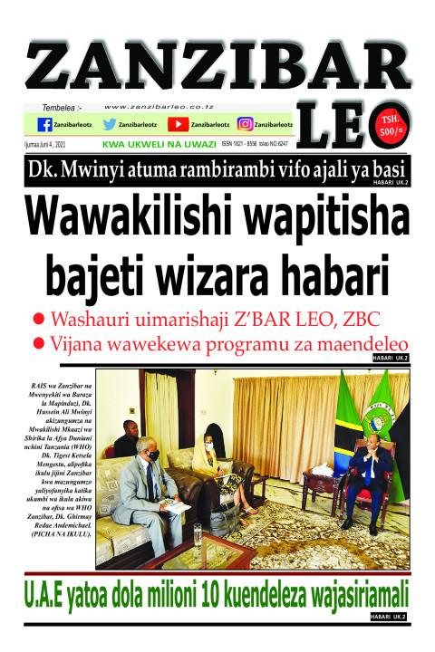 Wawakilishi wapitisha bajeti wizara habari | ZANZIBAR LEO