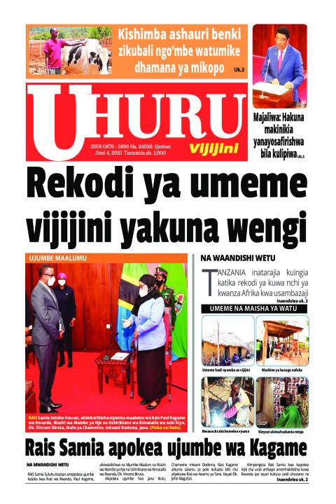 Rekodi ya umeme vijijini yakuna wengi | Uhuru