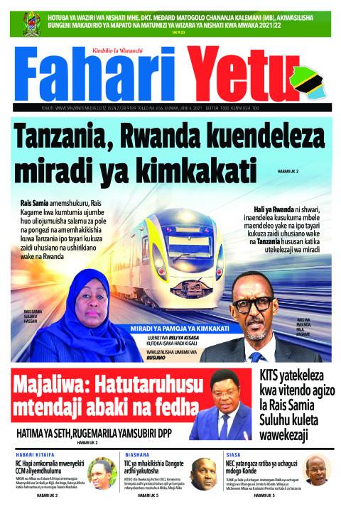 Tanzania, Rwanda kuendeleza miradi ya kimkakati | Fahari Yetu